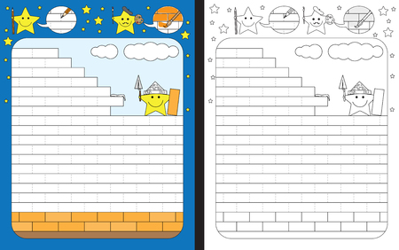 Preschool worksheet for practicing fine motor skills - tracing dashed lines of brick wall Vectores