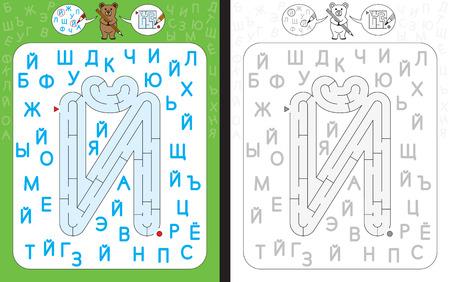 Worksheet for learning Cyrillic alphabet - azbuka - recognizing Cyrillic letter - maze in the shape of Cyrillic letter.