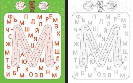 Worksheet for learning Cyrillic alphabet - azbuka - recognizing letter m.