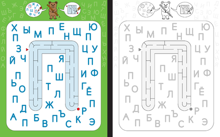 Worksheet for learning Cyrillic alphabet - azbuka - recognizing letter p.