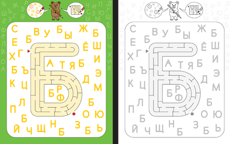 Worksheet for learning cyrillic alphabet - azbuka - recognizing letter b - maze in the shape of letter b