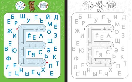 Worksheet for learning cyrillic alphabet - azbuka - recognizing letter e - maze in the shape of letter e