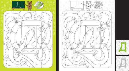 Worksheet for practicing cyrillic letter recognition and fine motor skills - color only fields with letter D