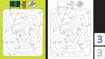 Worksheet for practicing cyrillic letter recognition and fine motor skills - color only fields with letter Z Çizim
