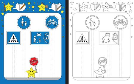 Hoja de trabajo preescolar para practicar habilidades motoras finas: trazar líneas discontinuas de postes de señales de tráfico