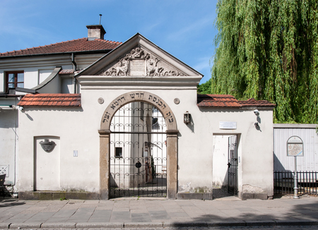 kazimierz: Remuh Synagogue in  Kazimierz district of Krakow, Poland, built in 16th century. Main gate. Editorial