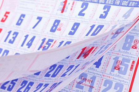 flicking: Months and dates shown on a calendar whilst turning the pages Stock Photo