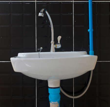 basin: basin