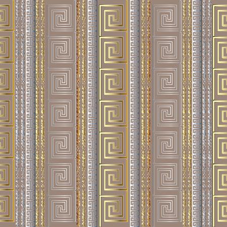 Greek seamless border pattern with vertical grunge stripes. Illustration