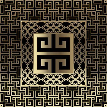 Celtic style ornamental gold 3d vector seamless pattern. Shiny geometric golden grid background. Ornate vintage square frames. Luxury decorative design. Greek key meanders. Modern abstract ornament.