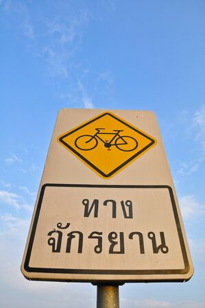 Bike Lane Sign with blue sky in Thailand