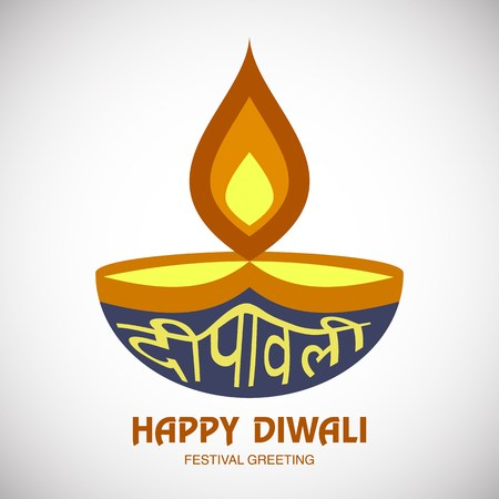 Vector illustration with happy diwali greeting card backgroundhappy vector vector illustration with happy diwali greeting card backgroundhappy diwali festival of lights greeting card background with indian lamp m4hsunfo