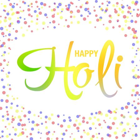 indian paint brush: vector illustration with Happy Holi greeting card. Happy Holi colorful poster. Happy Holi colorful background
