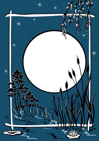 mere: Night landscape. The pond reeds grow, moonlit night