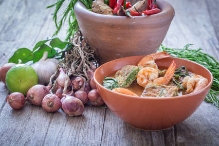 Sour soup with prawn and omelette ,Thai traditional food Stockfoto