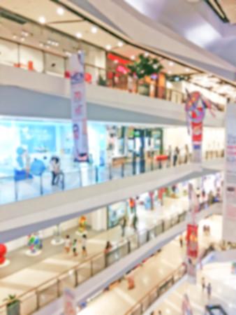 de focused: blur photo de focused of shopping center