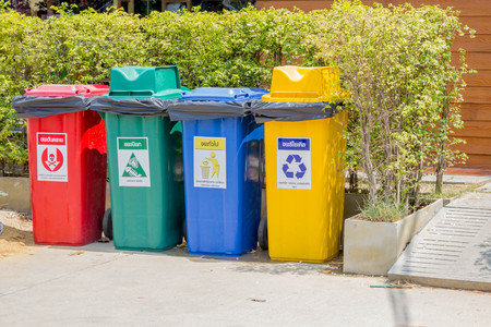 big bin: Different Colored Bins For seperating trash