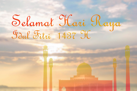 hymn: Selamat Hari Raya (Eid Mubarak or Ramadan Kareem) on background of Silhulette  Mosque or Masjid with color gradient : Eid Mubarak is a traditional festival Muslim greeting