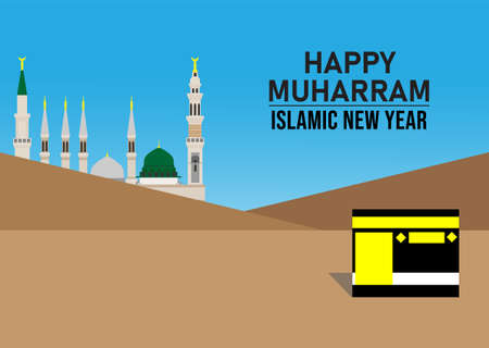 A vector of Happy Muharram Islamic New Year Concept. Insight, Masjidil Haram and Nabawi, symbolize of Prophet Muhammad moved from Mecca to Madinah during Hijra Vetores