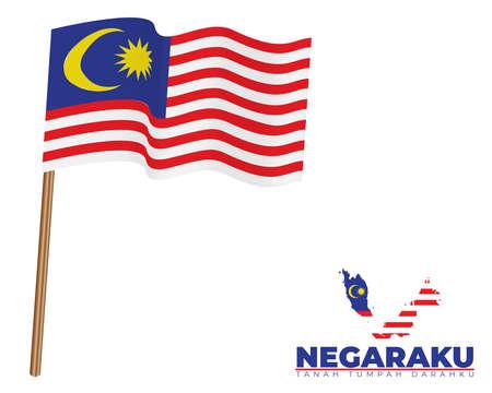 Malaysia waving flag, map, Negaraku and Tanah Tumpah Darahku word. Negaraku meaning my country. Tanah Tumpah Darahku meaning is somewhere I belong Vektoros illusztráció