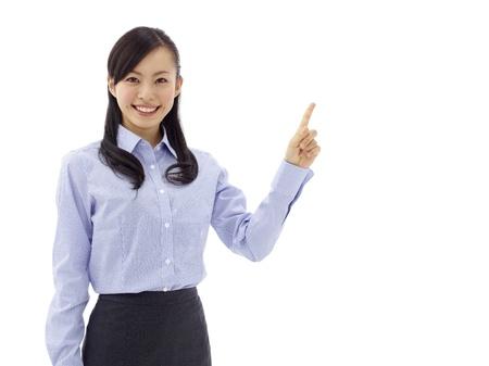 uniformes de oficina: Mujer introducir algo