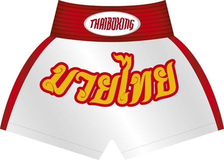 Thai boxing pants man, which thai text on pant is normally call Thai boxing or Mauy Thai and it is standard calling in world wide  Vector