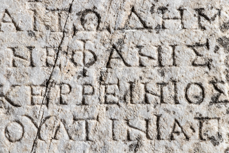 Ancient greek script 스톡 콘텐츠