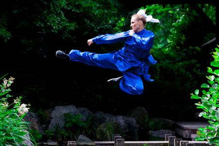 Kung Fu Girl Stock Photo - 105920545