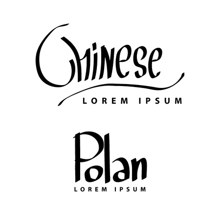 the words Chinese are black that can be used for logos. This lettering is simple. used for the opening page, welcome, and certain events, and added bonus inscription polad