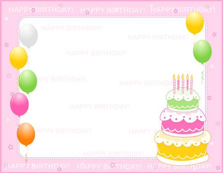 Fondo Colorido De La Tarjeta Invitación De Cumpleaños Con