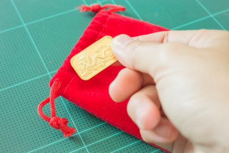 red gram: Premium quality golden gold bar, stock photo Stock Photo