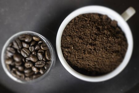 Fresh roasted blend coffee beans, stock photo Standard-Bild