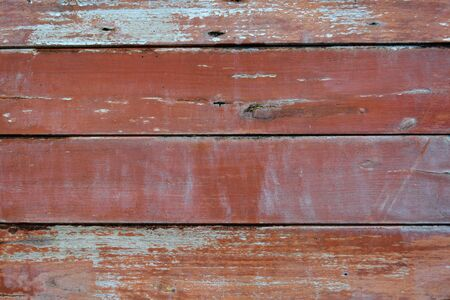 d cor: Old wood texture background. Stock Photo