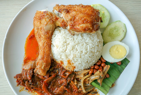 Nasi lemak traditional Malaysian dish photo