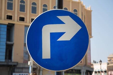 Signal turn right on road, Traffic Signs Stock Photo