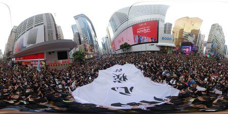 HONG KONG - 16 June 2019 A stream of protesters stretching kilometres across Hong Kong. 360 degrees panorama view