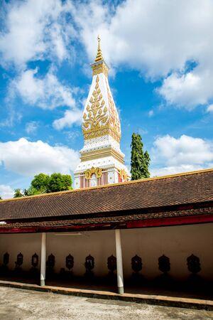 dhamma: Phra That Phanom chedi