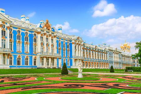 tsarskoye: ST.PETERSBURG, RUSSIA - AUGUST 4, 2015: Catherine Palace - the summer residence of the Russian tsars. Tsarskoye Selo, Russia