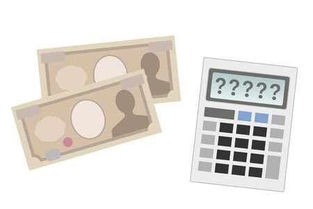 The image which calculates money. I prepare for the expenditure (Japanese money) Ilustrace