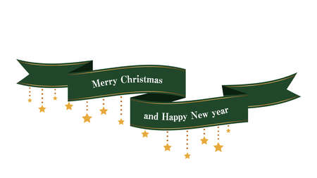 Flowing ribbon and star sparkle decorations (green) Christmas decorations