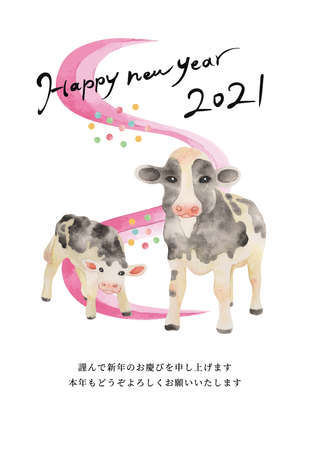 New Year's Cards 2021. Parent and child of cow. Watercolor illustration. Postcard Template. (With a New Year's message.)