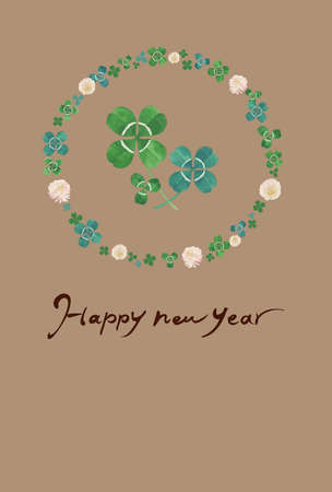 Watercolour painting, four leaf clover. vertically long. brown background.A New Year's card that can be used every year. (With a New Year's message.There's a margin at the bottom. ) Иллюстрация