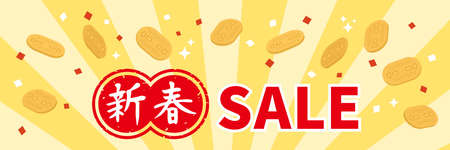 Japanese old money,oval coin and confetti flying. Yellow ray, Bright image. lateral length banner (The meaning of