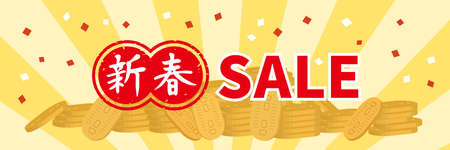Japanese old money,Heaps of oval coins are placed.. Yellow ray, Bright image. lateral length banner (The meaning of
