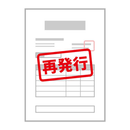 Reissue documents. Image illustration of the document (with reissue stamp in Japanese)