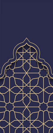 Arabic Islamic pattern arch frame. Classic ornamental background