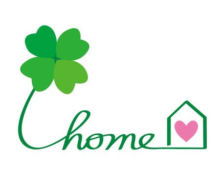 eco home: Eco home Stock Photo