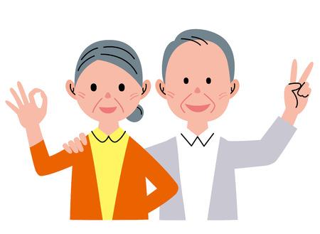 older woman smiling: Senior couple Ok
