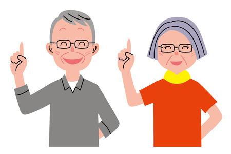 senior couple: Senior couple point