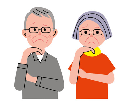 middle aged couple: Senior couple think Stock Photo